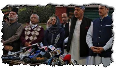 صورة الأحزاب السياسية في كشمير تتحد من أجل الاستقلال الذاتي للهند