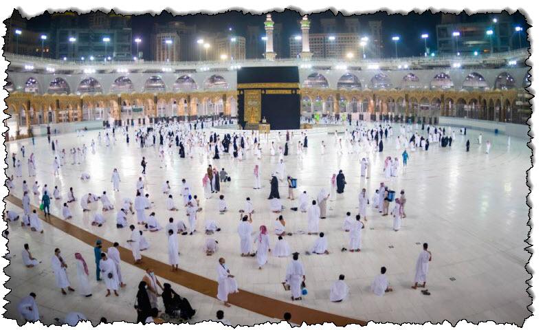 السعودية تستأنف الصلاة في الحرم المكي | السعودية