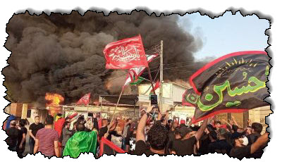 صورة السلطات العراقية تدين التقاعس عن حماية وسائل الإعلام في الشرق الأوسط