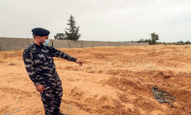 العثور على 12 جثة في مقبرة جماعية في ليبيا بالشرق الأوسط