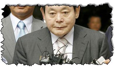 صورة توفي لي كون هي ، الرجل الذي ظهر من سامسونج كعملاق تقني ، عن عمر يناهز 78 عامًا. كوريا الجنوبية