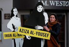 صورة قمة المرأة السعودية يجب أن تدافع عن النساء السعوديات المسجونات: هيومن رايتس ووتش | السعودية
