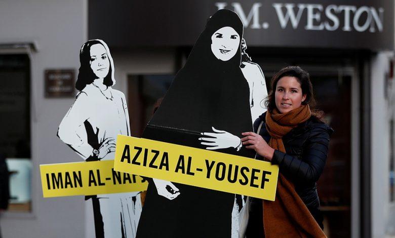قمة المرأة السعودية يجب أن تدافع عن النساء السعوديات المسجونات: هيومن رايتس ووتش | السعودية