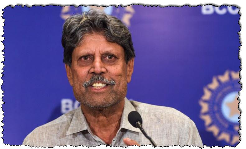 كابيل ديف: أسطورة الكريكيت الهندية يتعافى بعد جراحة القلب أخبار الهند