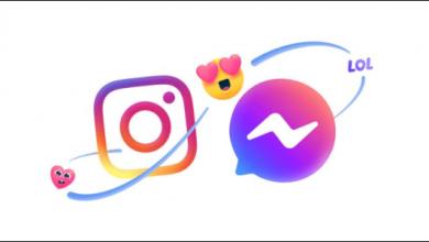 صورة كيفية إرسال رسائل من Instagram إلى أصدقاء Fb