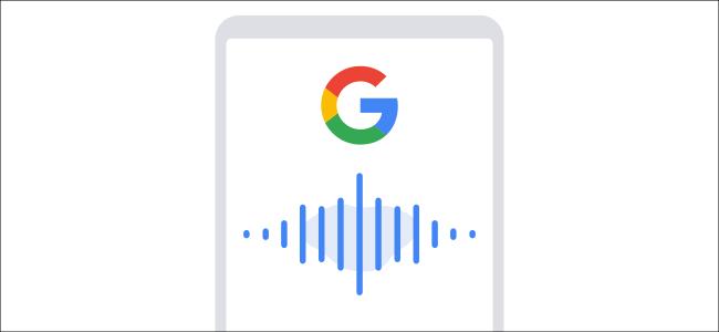 البحث عن الموسيقى على جوجل مع الطنانة