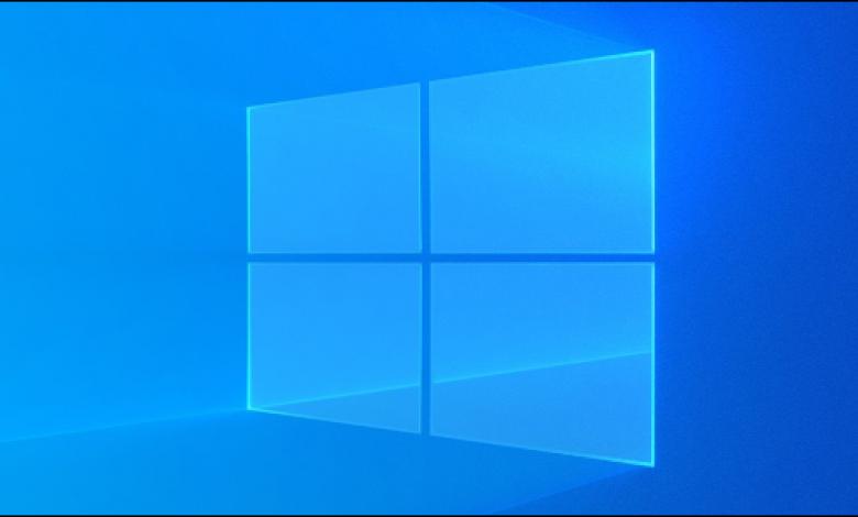 كيفية تثبيت تحديث أكتوبر 2020 لنظام Windows 10 (20H2)