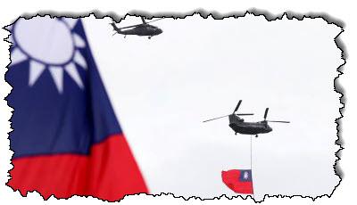 صورة وتقول تايوان إن دبلوماسيًا أصاب الصين في الصراع بين فيجي والصين