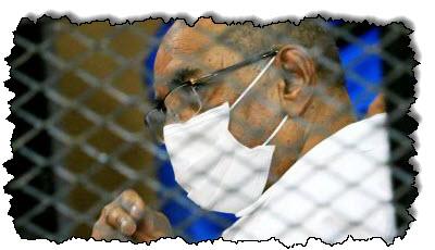 صورة وفد المحكمة الجنائية الدولية يتوجه إلى السودان لمناقشة القضية المرفوعة ضد البشير | السودان