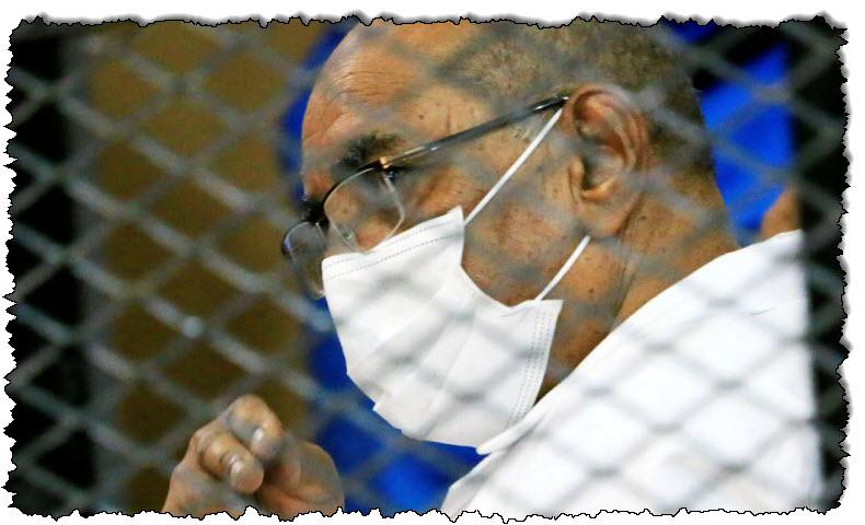 وفد المحكمة الجنائية الدولية يتوجه إلى السودان لمناقشة القضية المرفوعة ضد البشير | السودان