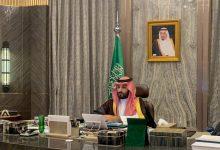 صورة ولي العهد السعودي يقدم أوامر الاستدعاء للمحكمة عبر WhatsApp | المملكة العربية السعودية