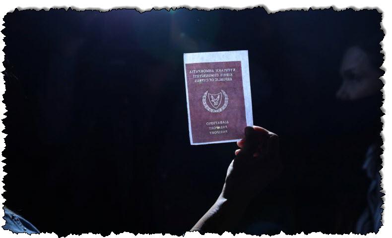 يجب على قبرص وغيرها القضاء على السوق السوداء لجوازات السفر |  أوروبا
