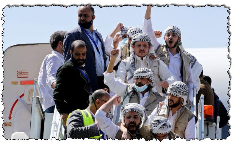 أكملت الأطراف المتحاربة اليمنية أكبر عملية تبادل لأسرى الحرب في اليمن منذ خمس سنوات