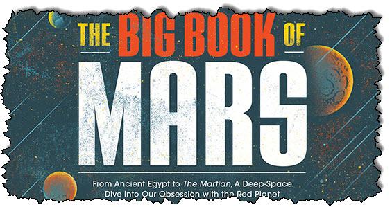 كتاب المريخ