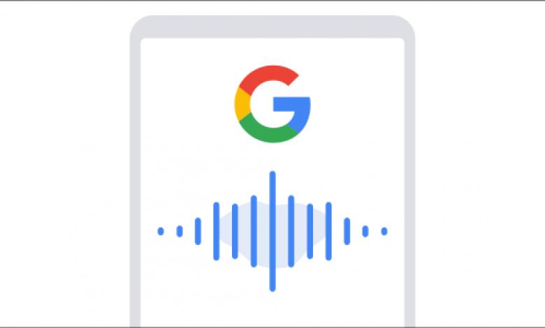كيفية البحث عن الأغاني باستخدام صدى Google