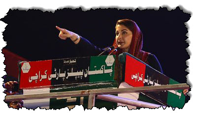 """صورة زعيم المعارضة الباكستانية """"اعتقال"""" بعد تجمع مناهض للحكومة باكستان"""