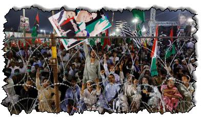 صورة إطلاق سراح سياسي باكستاني مع استمرار المعارضة في الاحتجاج على باكستان