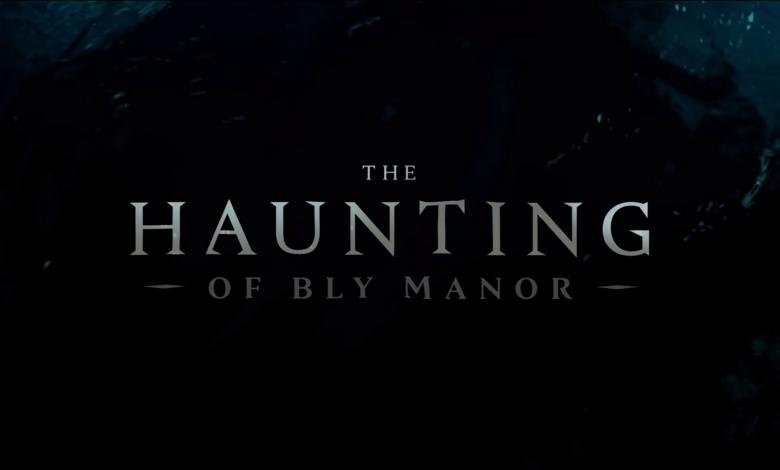 """The Haunting of Bligh Estate"" على Netflix - التعليق المهوس"