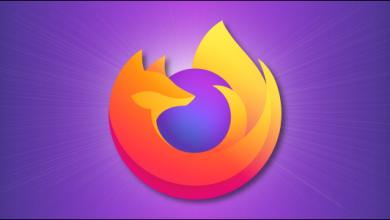 صورة كيفية استخدام مدير المهام المدمج في Firefox