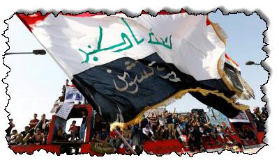 """صورة """"الاحتياجات غير الملباة"""": الاحتجاجات العراقية المناهضة للحكومة تستأنف الشرق الأوسط"""