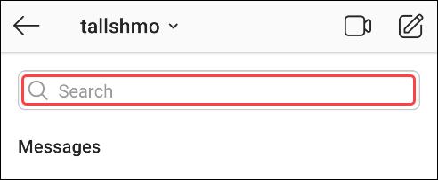 اكتب اسمًا في مربع البحث.