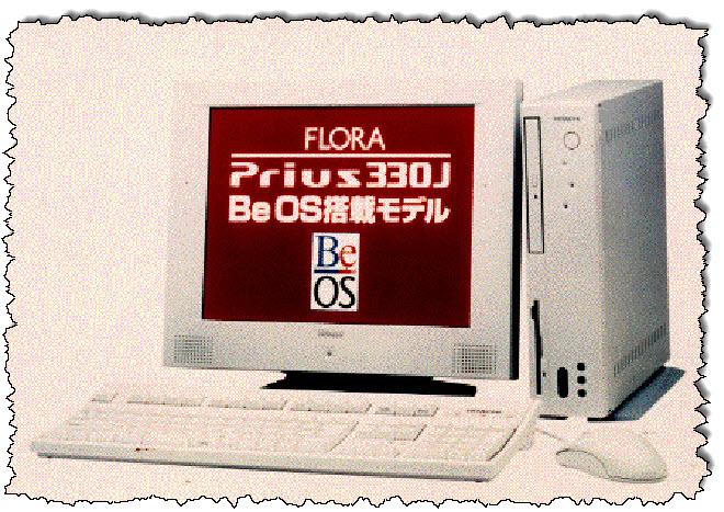 كمبيوتر مكتبي Hitachi FLORA Prius 330J.