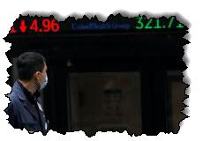 صورة كانت الأسهم الأمريكية متفاوتة: قلق المستثمرون بشأن عواقب حالة COVID-19 المتزايدة | أخبار الولايات المتحدة وكندا