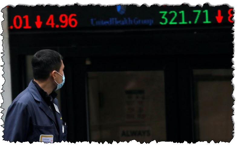 كانت الأسهم الأمريكية متفاوتة: قلق المستثمرون بشأن عواقب حالة COVID-19 المتزايدة | أخبار الولايات المتحدة وكندا