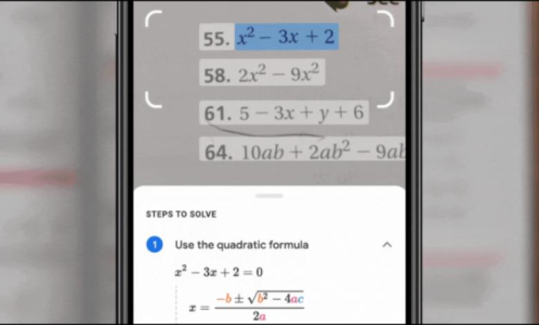 كيفية استخدام Google Lens لحل مشاكل الرياضيات