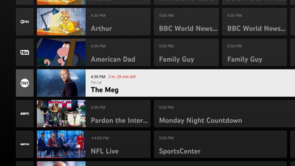 """لقطة شاشة لبرامج تلفزيون يوتيوب """"ميج"""" لكن لا توجد معلومات أخرى"""