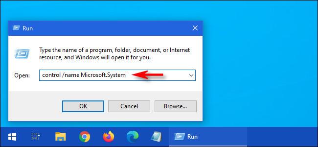 """انواع من """"التحكم / اسم Microsoft.System"""" في داخل """"يركض"""" نافذة او شباك."""