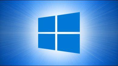صورة 5 طرق لفتح نوافذ النظام بسرعة على Windows 10