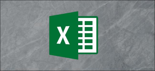 شعار Microsoft Excel.