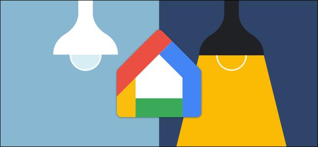 شعار Google Home and Away العادي.