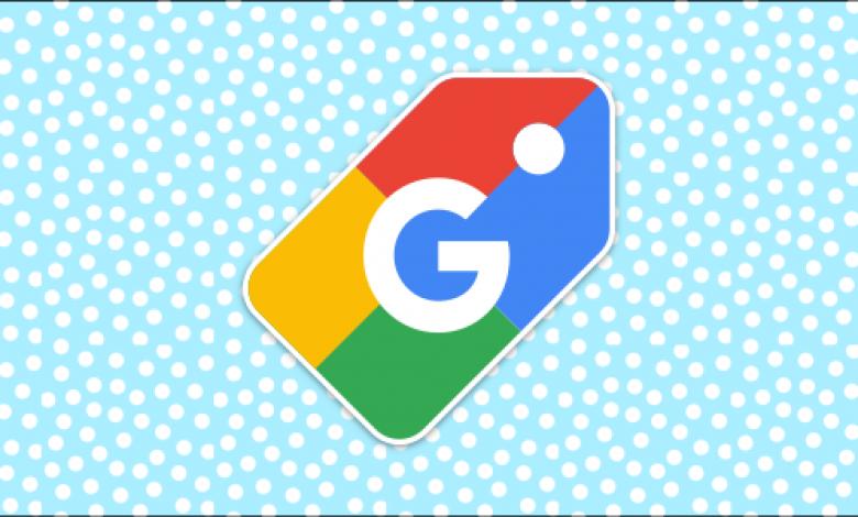كيفية استخدام Google Shopping للعثور على أفضل عروض العطلات