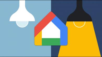 صورة كيفية استخدام مساعد Google لإعداد واستخدام إجراءات المنزل والنزهة