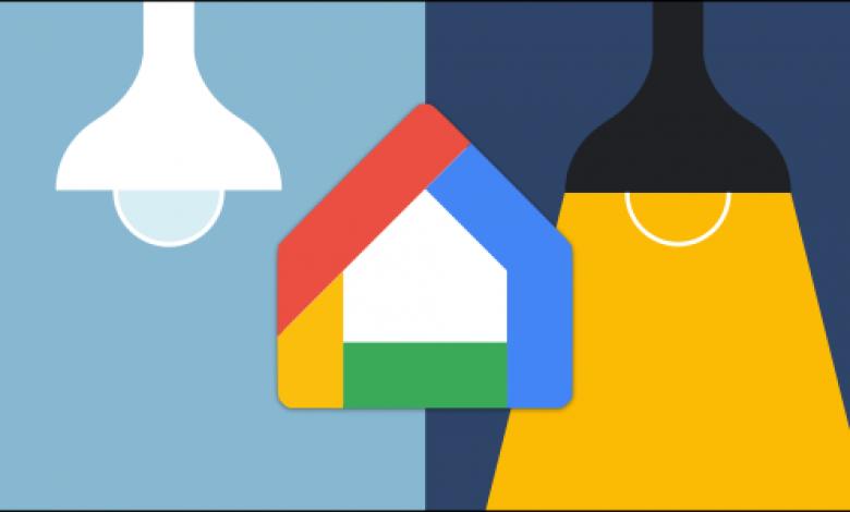كيفية استخدام مساعد Google لإعداد واستخدام إجراءات المنزل والنزهة