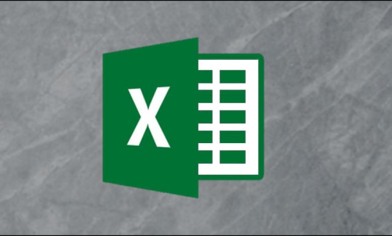 كيفية استخدام الأس في Excel
