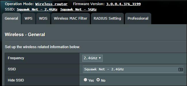 إعدادات Wi-Fi SSID على الموجه اللاسلكي