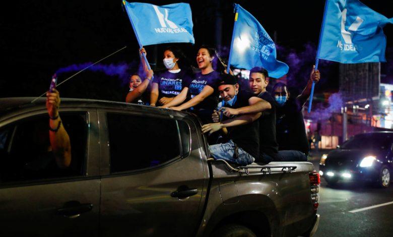 انتخابات السلفادور: سيكتسب الرئيس بوركير سيطرة أكبر على أخبار الانتخابات