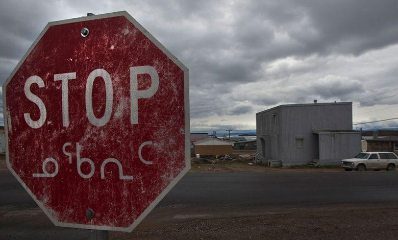 تصوت مجموعات الإنويت ضد دعم توسيع منجم الفحم في نونافوت