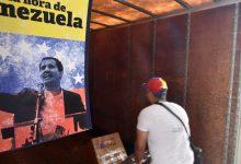 صورة الولايات المتحدة توفر وضع الحماية المؤقتة لآلاف الفنزويليين | دونالد ترامب نيوز