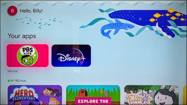 الشاشة الرئيسية لملف تعريف الأطفال