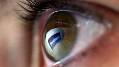 صورة سيحد المنظم البريطاني الجديد من سيطرة شركات التكنولوجيا الكبرى على وسائل الإعلام الإخبارية