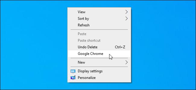 تمت إضافة الاختصارات المخصصة إلى قائمة السياق الخاصة بسطح مكتب Windows 10.