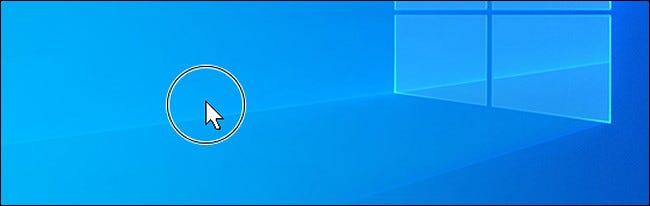 عندما تضغط على مفتاح Ctrl ، تظهر دائرة حول مؤشر الماوس.
