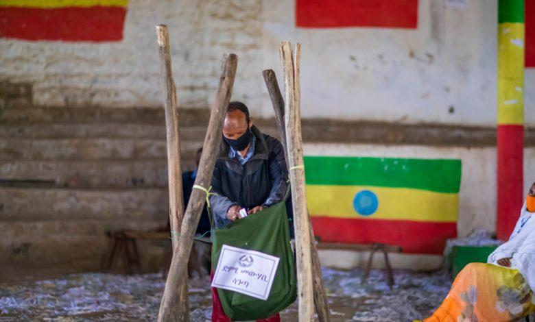 إثيوبيا تؤجل استطلاعًا ضد التحديات الأمنية واللوجستية | Business Wire Ethiopia News