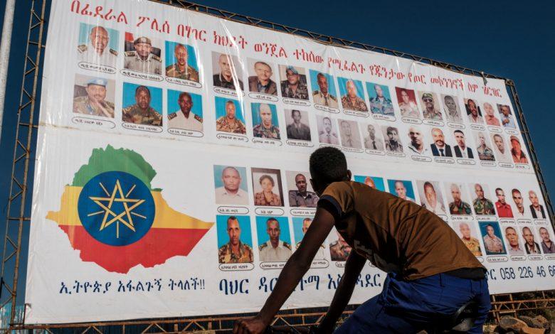 """إثيوبيا تصنف TPLF و OLF-Shene على قائمة أخبار الجماعات المسلحة """"الإرهابية"""""""