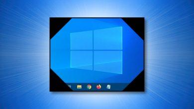 صورة كيفية إظهار أو إخفاء أيقونات معينة لسطح المكتب على Home windows 10