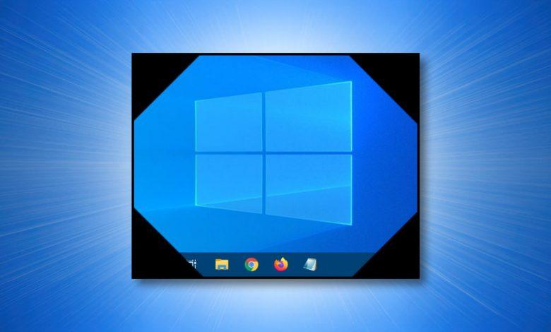 كيفية إظهار أو إخفاء أيقونات معينة لسطح المكتب على Windows 10
